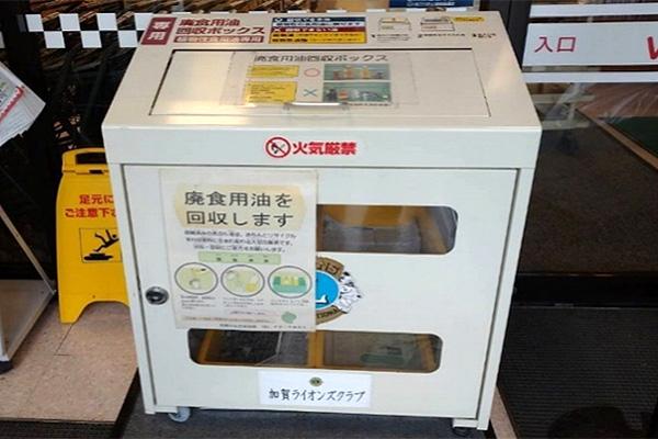 廃食油専用回収BOX